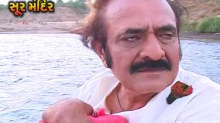 Checkout Gujarati Sad Song -Taari Jeevan Gadi Chali Re ! Subscribe To Cinecurry Gujarati: http://bit.ly/cineguj Watch more of Gujarati Lok Geet: ...