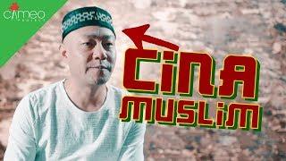Video KISAH CINA MUSLIM DI JAKARTA MP3, 3GP, MP4, WEBM, AVI, FLV Maret 2019