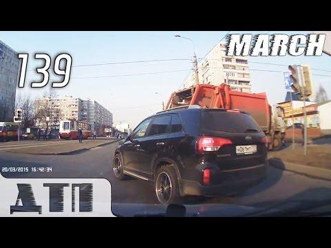 Подборка Аварий и ДТП (#139) от