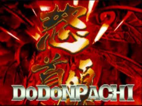 dodonpachi saturn review