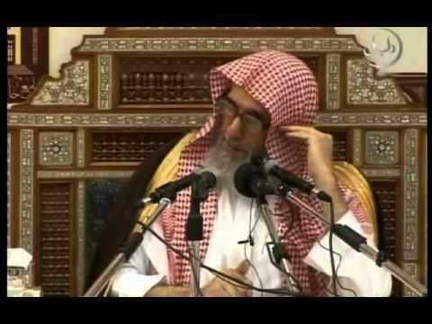 همزة وصل الشيخ ناصر العمر مفهوم الكارثة