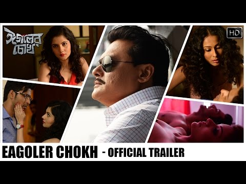 Download Eagoler Chokh | Official Trailer | Saswata | Jaya Ahsan | Payel | Gaurav | Arindam Sil | 2016 HD Mp4 3GP Video and MP3
