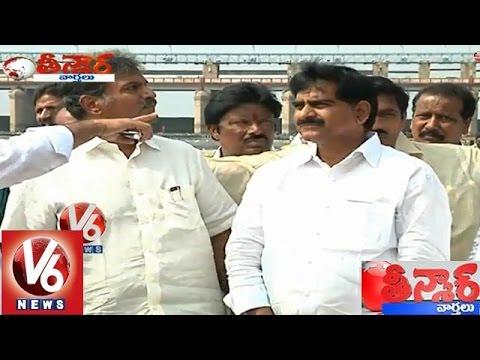 AP TDP leaders Impeded for Telangana power units in Srisailam  Teenmaar News