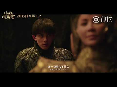 Epic Chinese film ASURA Trailer