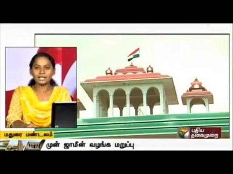 A-Compilation-of-Madurai-Zone-News-22-03-16-Puthiya-Thalaimurai-TV