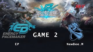 Newbee.M vs EP, game 2