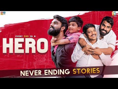 Every Dad Is A Hero || Pakkinti Kurradu || Tamada Media