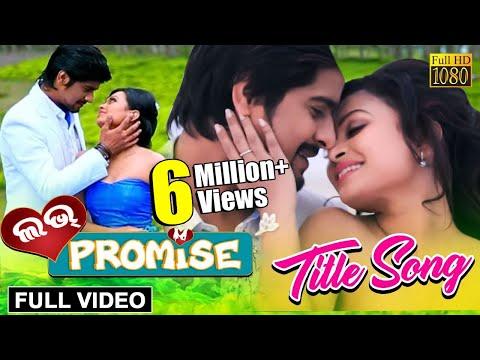Video Love Promise - Title Track | Official Full Video Song | Love Promise Odia Movie 2018 | Jaya, Rakesh download in MP3, 3GP, MP4, WEBM, AVI, FLV January 2017