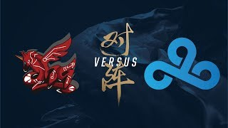Video AHQ vs. C9 | Group Stage Day 2 | 2017 World Championship | ahq e-Sports Club vs Cloud9 MP3, 3GP, MP4, WEBM, AVI, FLV Agustus 2018