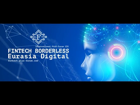 Итоговый ролик МеждународныйПЛАС-Форум СНГ «Финтехбезграниц.ЦифроваяЕвразия2019»