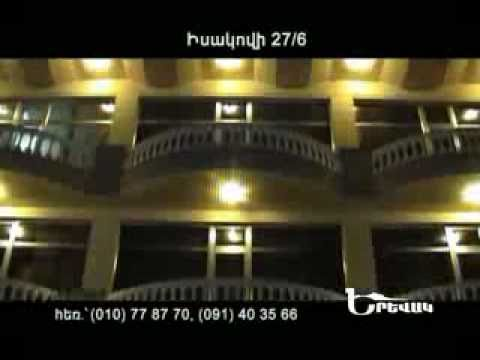 video - 363