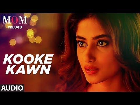 Kooke Kawn Full Song | Mom Telugu | Sridevi Kapoor,Akshaye Khanna,Nawazuddin Siddiqui,A.R. Rahman