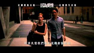 Nonton                                      The Disappearance Of Eleanor Rigby  Him          Film Subtitle Indonesia Streaming Movie Download