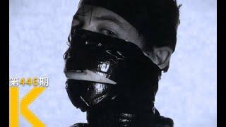 【看电影了没】我不想让女人看起来无辜又天真,纪录片《麦昆》