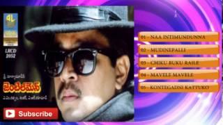 Gentleman Telugu Movie Songs Jukebox Arjun Madhoo