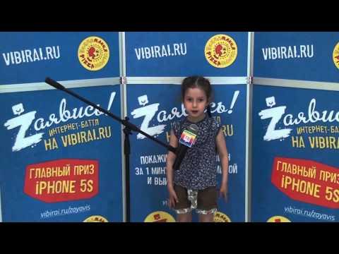 Вероника Пряхина, 5 лет