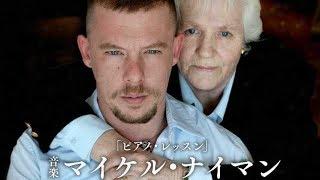 映画『マックイーン:モードの反逆児』予告編
