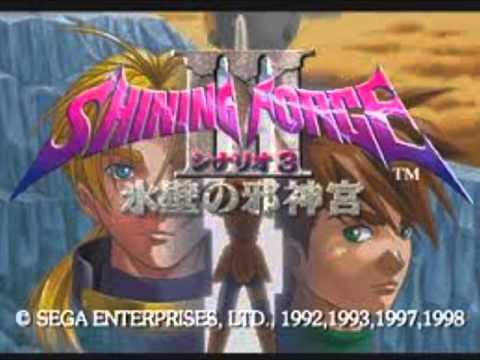 Shining Force III Scenario 3 OST - Apostles of Bulzome