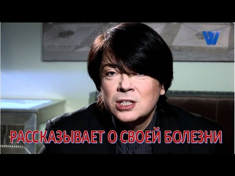 ЮДАШКИН ТЯЖЕЛО БОЛЕН    (08.03.2017)