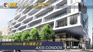 AXIS CONDOS TV COMMERCIAL - MANDARIN