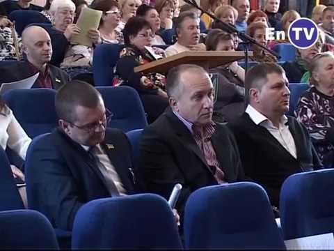 7 декабря Энергодарский городской совет собрался на сессию практически в полном составе