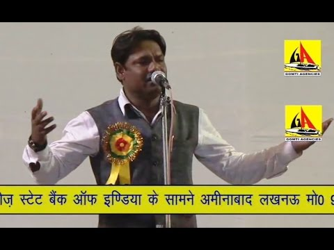 Video Altaf Zia ALL INDIA MUSHAIRA, JAGANPUR FAIZABAD 2016 download in MP3, 3GP, MP4, WEBM, AVI, FLV January 2017