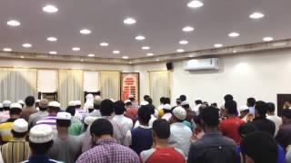 Hamala Bahrain  City new picture : Imaam Darwish Witr Prayer and Dua in Hamala Bahrain