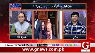 Election Special Transmission | 14-07-18 | Part-2