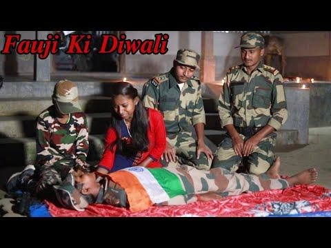 Fauji Ki Diwali || फौजी की दिवाली ||  Diwali Special Indian Army Story