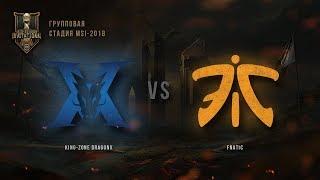 KZ vs FNC – MSI 2018: Групповая стадия. День 2, Игра 1. / LCL
