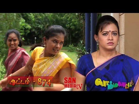 Bommalattam 18-11-2015   Sun Tv Serial