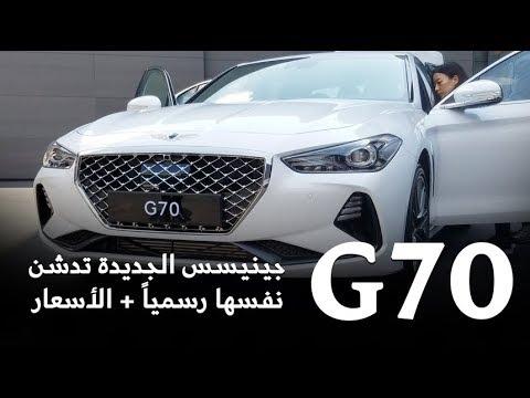 العرب اليوم - شاهد: تدشين سيارة