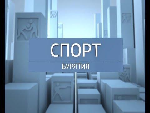 Вести - Спорт. Эфир от 17.04.2018 - DomaVideo.Ru