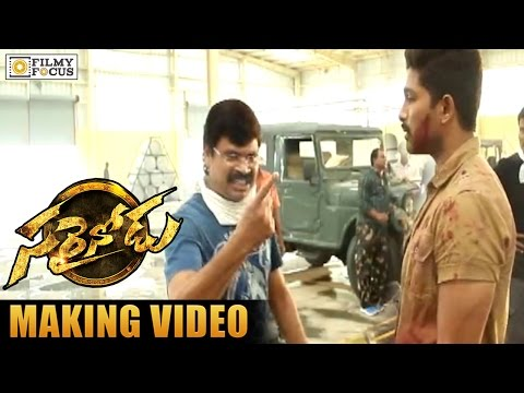 Video Sarainodu Making Video || Allu Arjun, Boyapati Srinu, Rakul Preet - Filmyfocus.com download in MP3, 3GP, MP4, WEBM, AVI, FLV January 2017