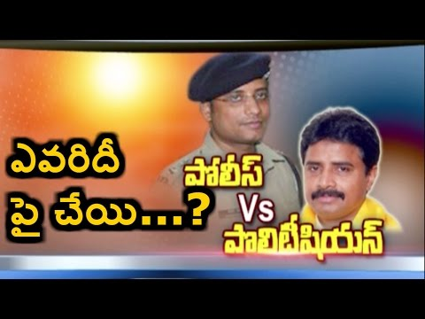 Tanuku MLA Radha Krishna Controversy Creates Tension In AP | Big Story