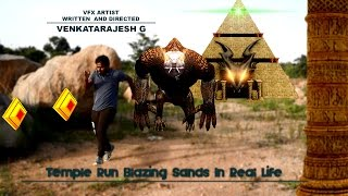 Video Temple Run Blazing Sands- In Real Life MP3, 3GP, MP4, WEBM, AVI, FLV Mei 2017