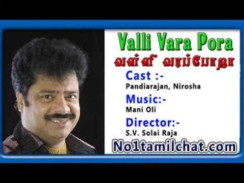 Valli Vara Pora - Rootula Juttula.wmv