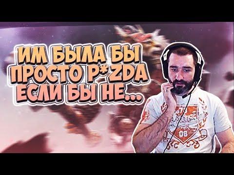 РОСТОВСКИЙ ФЕНИКС - ЭТО ЖЕСТЬ А НЕ ИГРА - DomaVideo.Ru