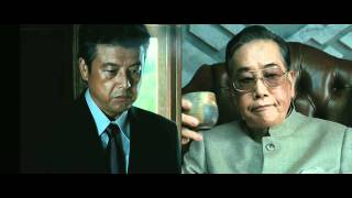 Nonton Outrage   Official Movie Trailer 2011 Film Subtitle Indonesia Streaming Movie Download