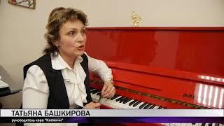 Знаменский фестиваль детских хоровых фестивалей