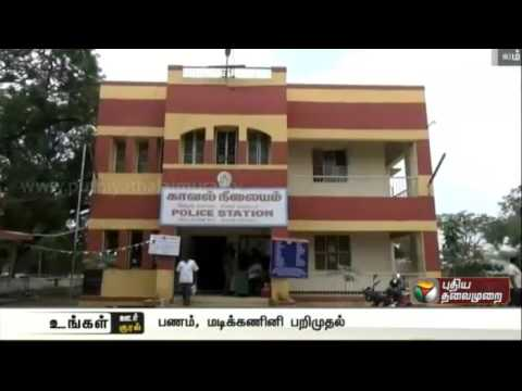 Four-arrested-for-selling-online-lottery-in-Omalur-Salem