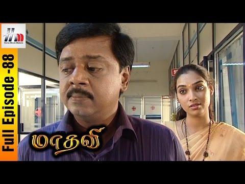 Madhavi Tamil Serial | Episode 88 | Madhavi Full Episode | Sara | Seenu | Home Movie Makers