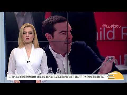 Τίτλοι Ειδήσεων ΕΡΤ3 10.00 | 22/03/2019 | ΕΡΤ