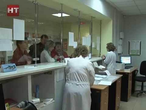 В области стартовал этап всероссийского конкурса регистратур поликлиник