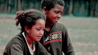 Tombola Abebaw - Guadegnaye | ጓደኛዬ - New Ethiopian Music 2017 (Official Video)