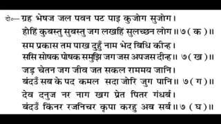 ramayana research paper topics