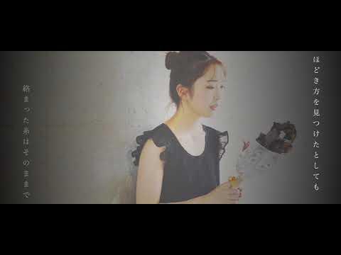 ", title : 'HALLCA ""burning in blue"" MusicVideo(9月25日発売 1st ALBUM「VILLA」収録)'"