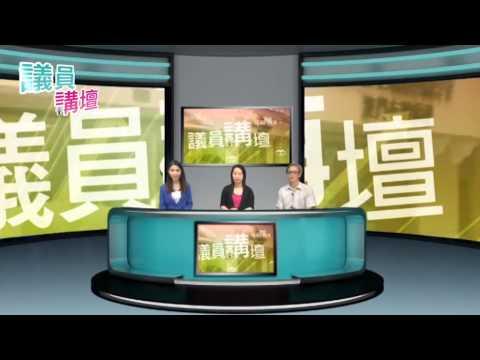 """第三十四集""""四校聯考 """"20140528"""