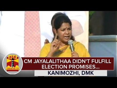 CM-Jayalalithaa-didnt-fulfill-Election-Promises--Kanimozhi-DMK-MP--Thanthi-TV