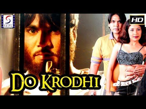 Do Krodhi  - Full Length Action Hindi Movie